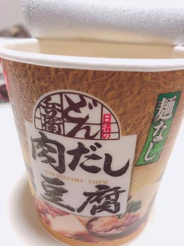 「おすすめ❤」10/03(水) 21:25 | つばきの写メ・風俗動画