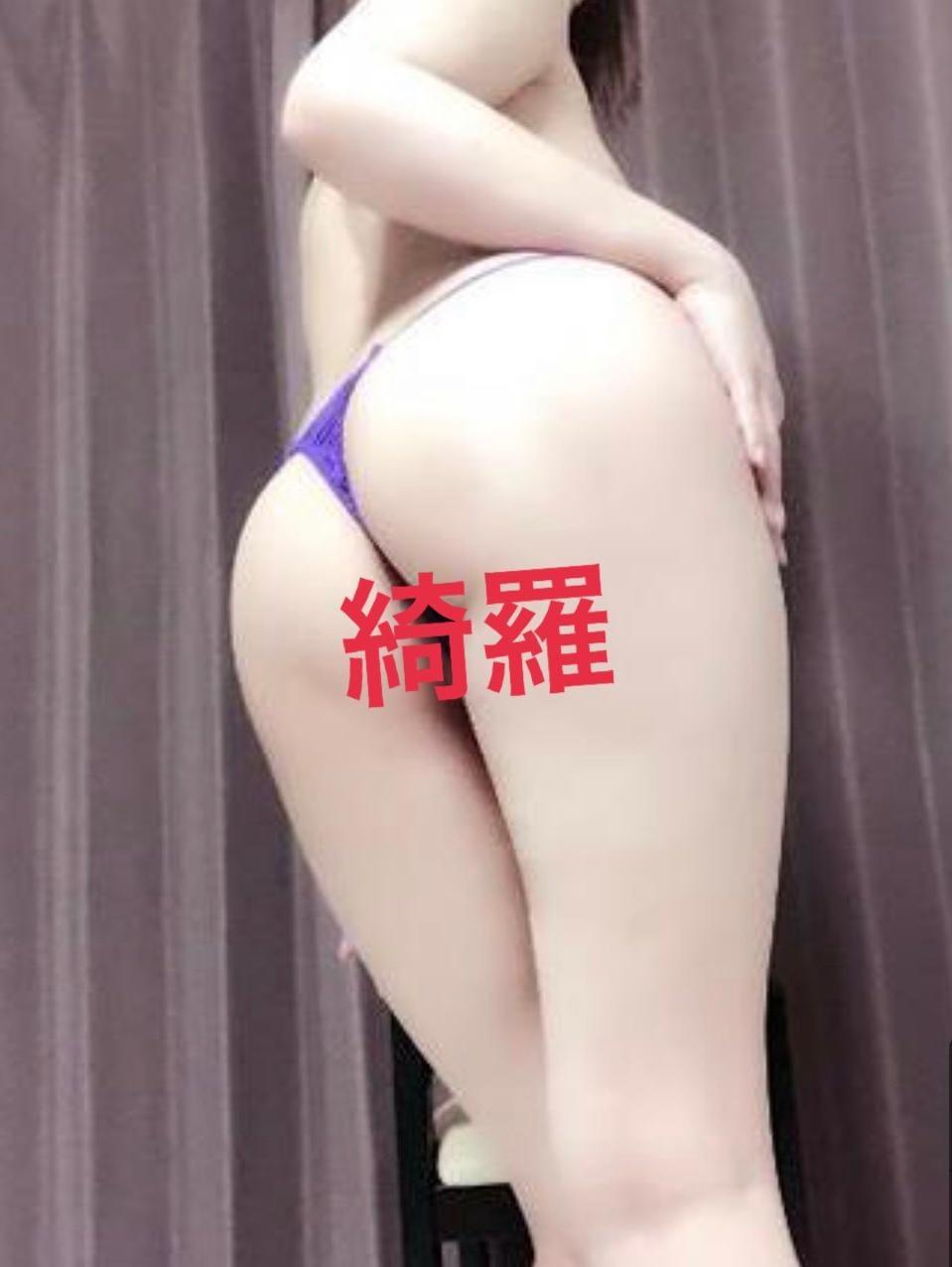 「☆ また…☆」10/04(木) 10:22 | 綺羅キラ M性感の写メ・風俗動画