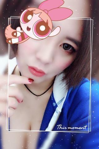 「[お題]from:淫in院さん」10/04(木) 11:01 | まおみの写メ・風俗動画