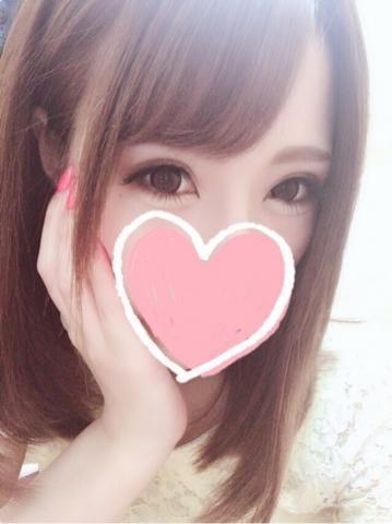 「今日は2時まで♪」10/04(木) 13:55   莉伊奈(りいな)の写メ・風俗動画