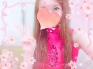 「こんにちわ」10/04(木) 22:26 | 大城 あいの写メ・風俗動画