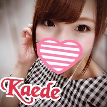 「出勤中だよ(`・ω・´)」10/04(木) 23:19   KAEDEの写メ・風俗動画