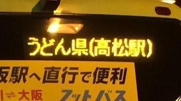 「香川県」10/05(金) 06:16 | あきなの写メ・風俗動画