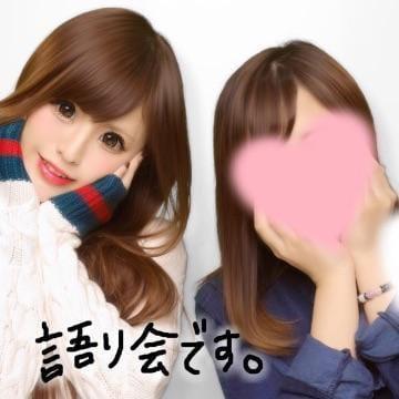 「本日」10/05(金) 13:17 | れな(金沢店絶対的エース)の写メ・風俗動画
