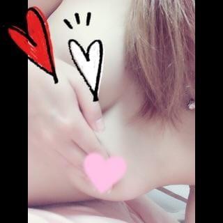 「明日から連休\(◡̈)/」10/05(金) 13:53 | まどかちゃんの写メ・風俗動画