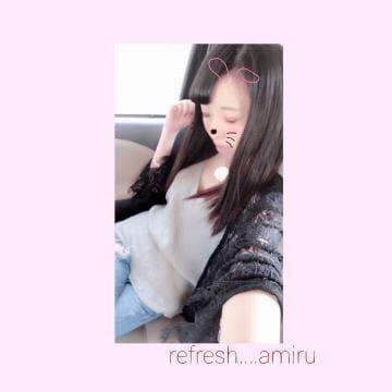 「出勤☆」10/05(金) 14:53 | あみるの写メ・風俗動画
