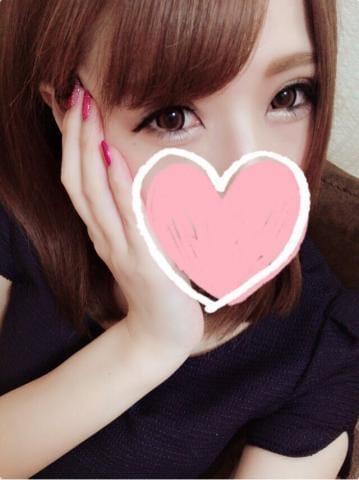 「お兄様に会いたいな~☆」10/05(金) 15:54   莉伊奈(りいな)の写メ・風俗動画