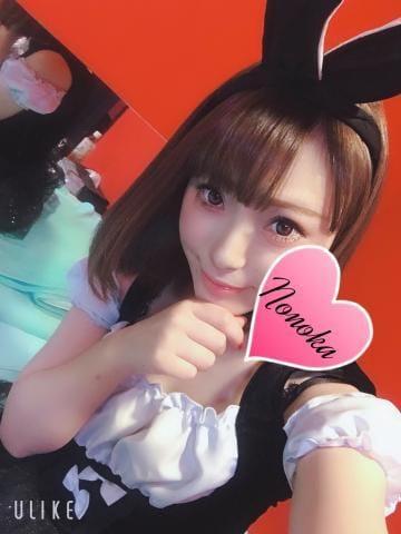 「ありがとう?」10/05(金) 16:48 | ノノカの写メ・風俗動画
