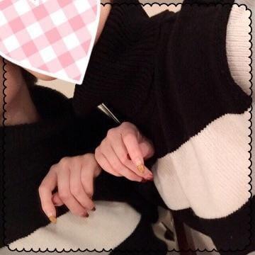 「?」10/05(金) 16:58 | はのん♡癒しのパイパン究極美女の写メ・風俗動画