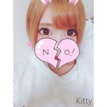 「Kitty」10/05(金) 19:28   Kitty/キティの写メ・風俗動画