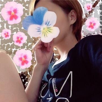 「おじゃましました〜」10/05(金) 23:10 | こうの写メ・風俗動画