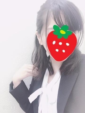 「お礼♫」10/05(金) 23:20   ちえみの写メ・風俗動画