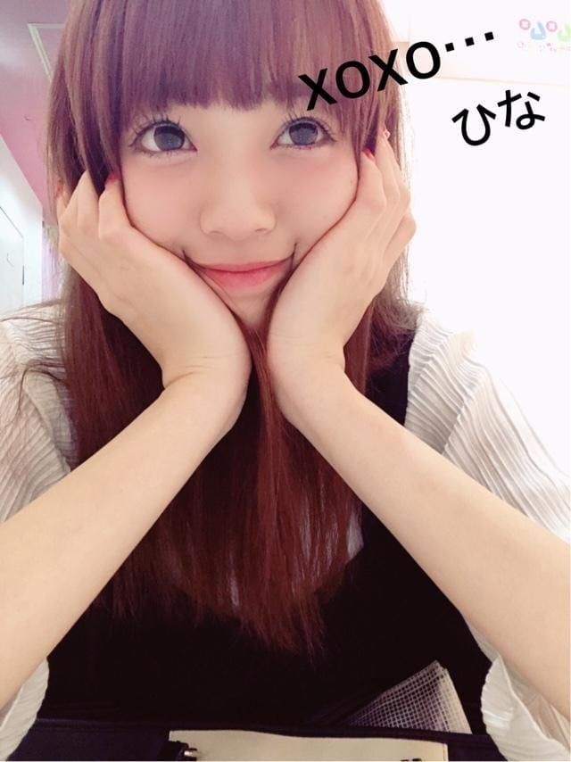 「5日のありがとう❤」10/06(土) 00:47 | Hina ヒナの写メ・風俗動画