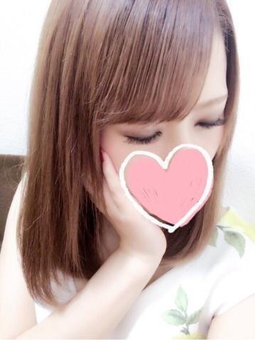 「ありがと~♪」10/06(土) 02:01   莉伊奈(りいな)の写メ・風俗動画