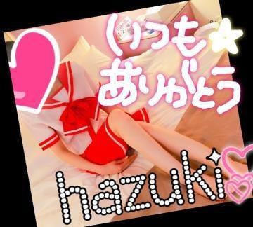 「女の子の日です...」10/06(土) 10:18   はずきの写メ・風俗動画