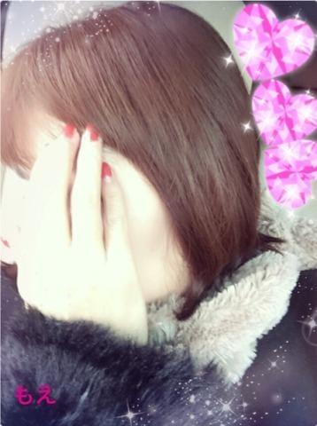 もえ「秋晴れ(^_-)-☆」10/06(土) 12:59 | もえの写メ・風俗動画