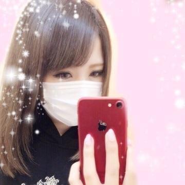 「今日は2時まで♡」10/06(土) 14:01   莉伊奈(りいな)の写メ・風俗動画