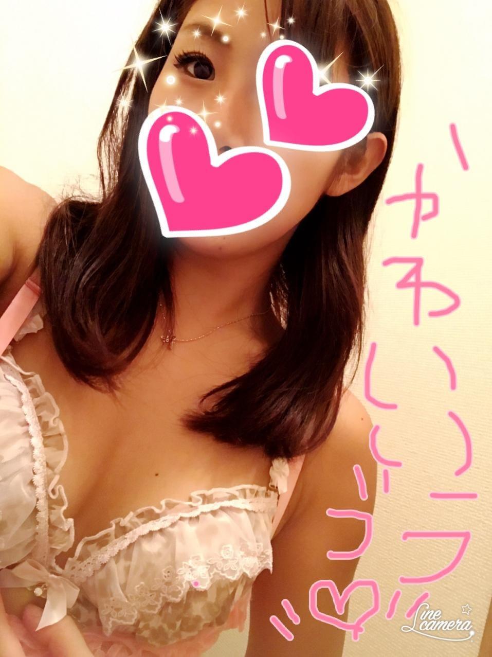 「この間はKnちゃんありがとう♡」10/06(土) 17:27 | 中条れいかの写メ・風俗動画