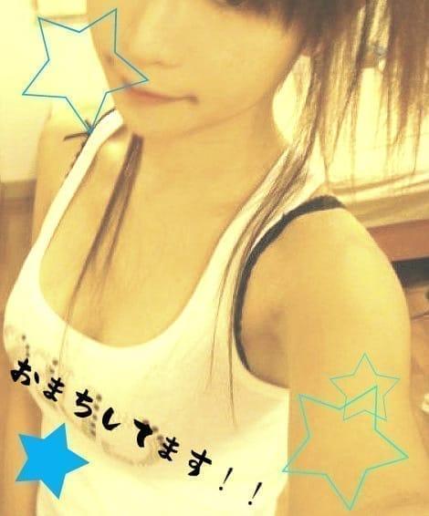 「おまちしてます。うちばし( ゚x゚)ノ ヨロピーコ!」10/06(土) 22:30   内橋(うちばし)の写メ・風俗動画