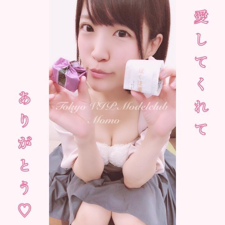「愛がいっぱい?」10/07(日) 03:20   ももの写メ・風俗動画