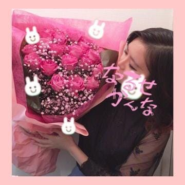 「22本のバラ」10/07(日) 03:30 | 成瀬かんなの写メ・風俗動画