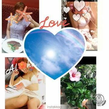 「MSan=^-^=へありがとう」10/07(日) 16:11   なつみ◇愛くるしい甘えん坊◇の写メ・風俗動画
