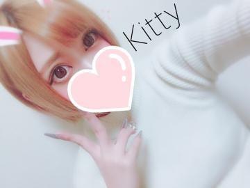 「?Kitty」10/07(日) 20:28   Kitty/キティの写メ・風俗動画