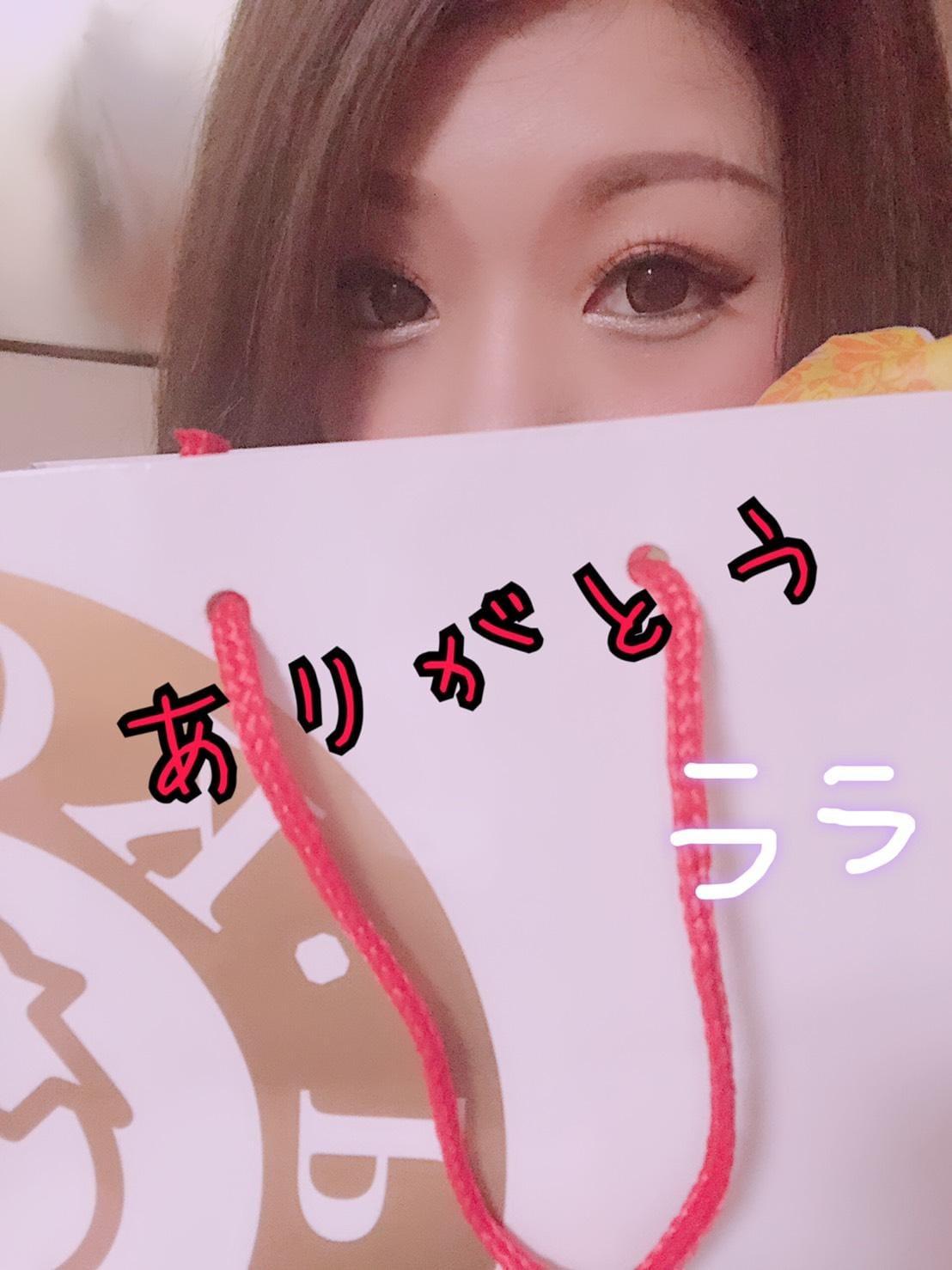 「仲良し様ありがとう☆お礼」10/08(月) 00:38 | らら(きれい系)の写メ・風俗動画