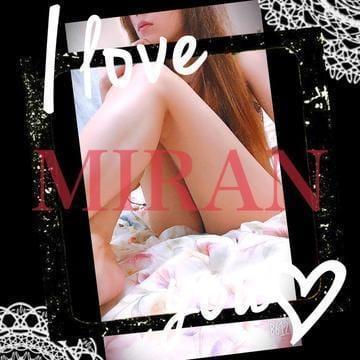 「ありがとう」10/08(月) 02:09 | 美蘭の写メ・風俗動画