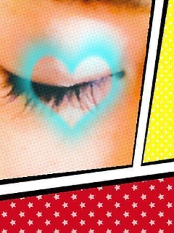 「ユニゾ新橋で遊んでくださったご新規さま」10/08(月) 02:19 | かえらの写メ・風俗動画