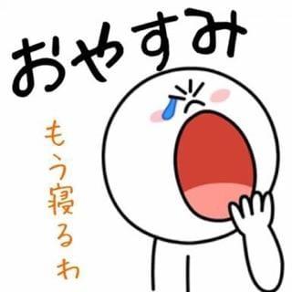「おやすみなさい♡」10/08(月) 05:46 | ☆らら☆の写メ・風俗動画
