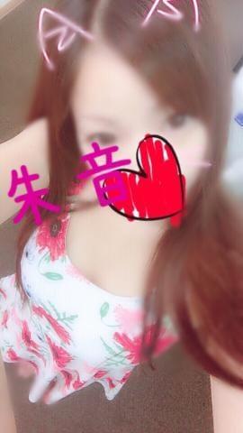 「おはよう☆」10/08(月) 10:29 | 朱音(あかね)の写メ・風俗動画