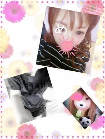 「おはよ!」10/08(月) 10:50 | ゆなの写メ・風俗動画