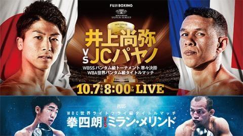 華INFO「モンスター」10/08(月) 11:30   華INFOの写メ・風俗動画