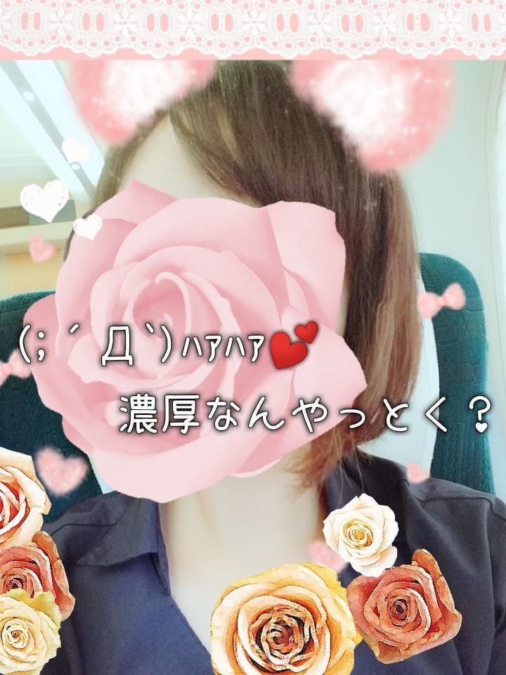 「ご予約お礼。」10/08(月) 13:38 | かんなの写メ・風俗動画
