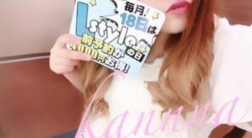 「リフレッシュ?」10/08(月) 15:00 | かんな※低身長ロリ系の写メ・風俗動画
