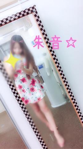 「引き続き待ってます☆」10/08(月) 17:15 | 朱音(あかね)の写メ・風俗動画