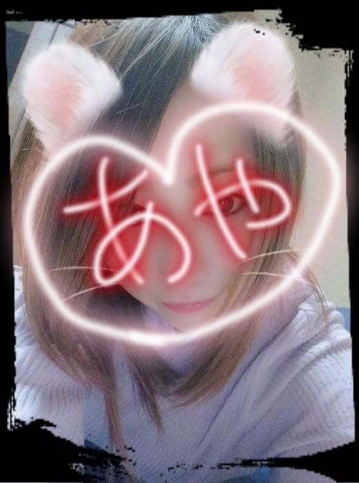 「´ω`)ノばんちゃ」10/08(月) 17:27 | 綾(あや)の写メ・風俗動画