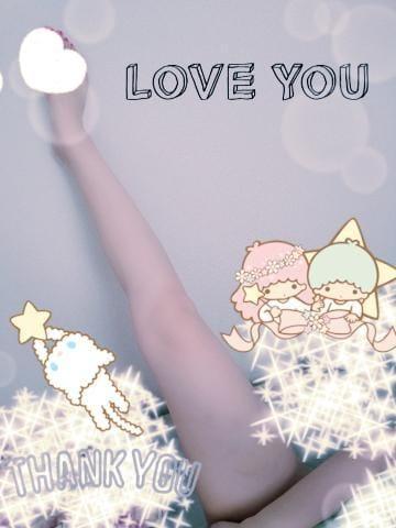 「ありがとう??」10/09(火) 00:37 | えりさの写メ・風俗動画