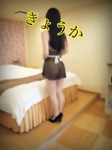 「リピート にーさん!やーさん!」10/09日(火) 11:39 | きょうかの写メ・風俗動画