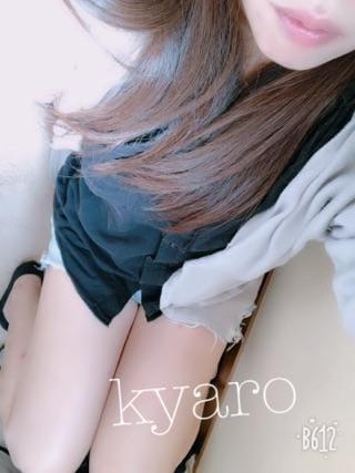 「94.めっちゃ」10/09(火) 11:48 | キャロの写メ・風俗動画