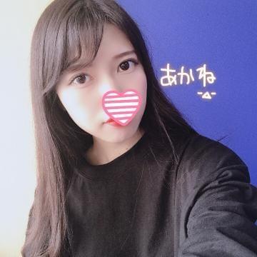 「出勤?」10/09(火) 14:44   あかねの写メ・風俗動画