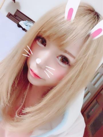 「おはよう?」10/09(火) 14:52 | もかの写メ・風俗動画