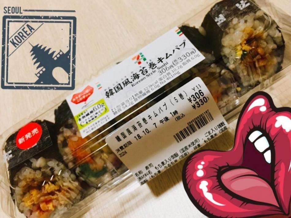 「ブーム」10/09日(火) 16:02 | みあの写メ・風俗動画