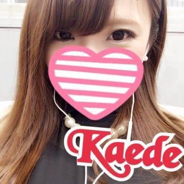 「20時から??」10/09(火) 17:11   KAEDEの写メ・風俗動画