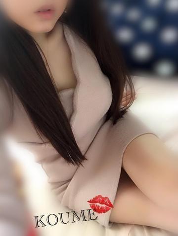 「お礼♡フリーのお兄さん」10/09(火) 19:42 | こうめの写メ・風俗動画