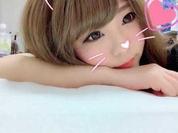 「おはよ★」10/09(火) 22:34 | かりんの写メ・風俗動画