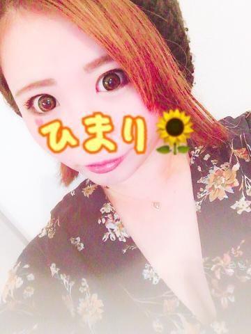 「ひまり」10/10(水) 00:50 | ひまりの写メ・風俗動画