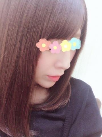 「今日はありがとう」10/10(水) 02:08   莉伊奈(りいな)の写メ・風俗動画