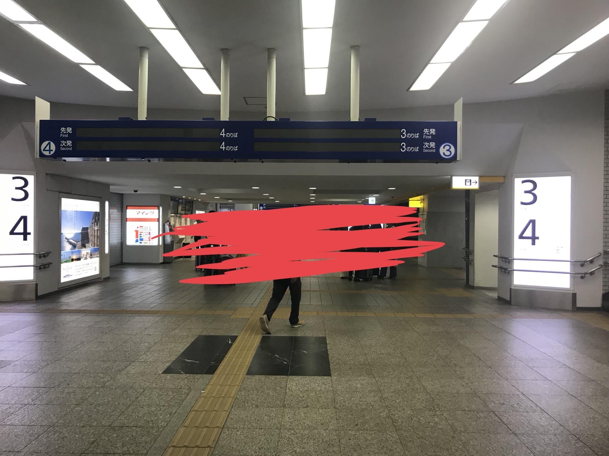「おれいです★」10/10(水) 02:26 | みずほの写メ・風俗動画